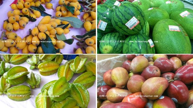 fruit0304