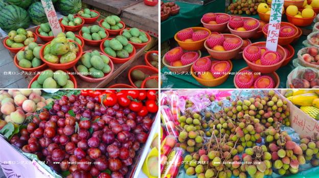 fruit05-2