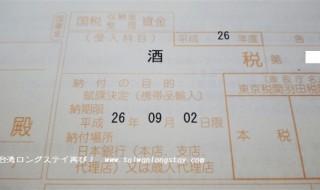 f-tx-140915-122105-2