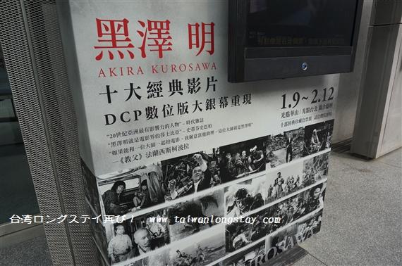f-DSC01805