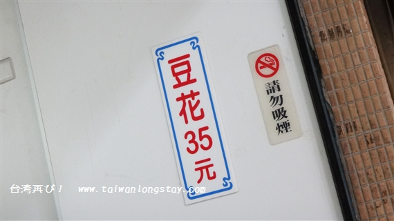 f-tx-150516-152006-1