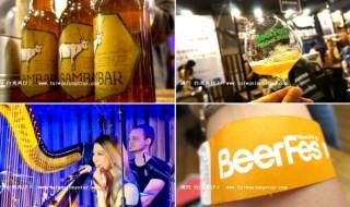 beerfes2015top