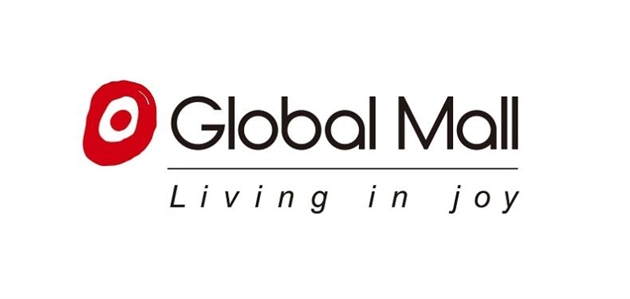 globalmall-1