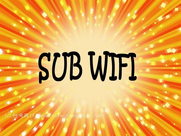 subwifi