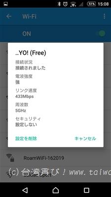 yo14-1