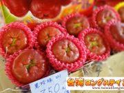 1月のフルーツ@台湾~1月の台湾、こんな果物お店に並んでます