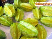 2月のフルーツ@台湾~2月の台湾、こんな果物お店に並んでます