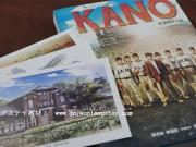 KANOを劇的に楽しく鑑賞!~嘉義農林野球部の選手紹介と選手のその後~