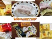 台湾パイナップルケーキおすすめは?22ブランド45種類完食レポート@台北