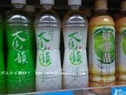 約20種のペットボトルお茶飲料を紹介~台湾のペットボトルのお茶選びで迷わない!