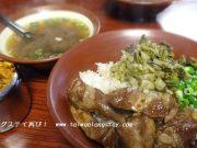 牛肉飯@七十二牛肉麺 ビーフ出汁醤油ダレの旨さが詰込まれた激旨ビーフ