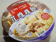 台湾のインスタント麺が激ウマ!「花雕鶏麺」を美味しく頂くための7箇条
