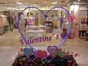 台湾のバレンタインデー事情
