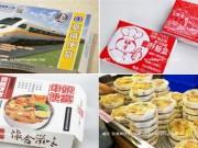 台湾の7つの駅弁実食レポート!台湾の駅弁は安くて旨い!